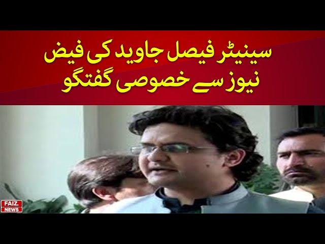 Faisal Javed Khan Exclusive Talk | Faiz Tv | 11 March 2021
