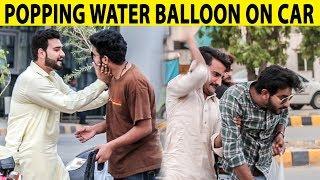 Smashing Water Balloon On Car Wind Screen Prank -  Part 2 - Emporium Mall - Lahori PrankStar