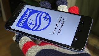 обзор Philips S395, простого смартфона с приятной внешностью