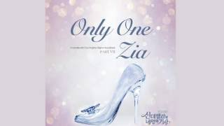 Download lagu ZIA Only One MV Audio MP3