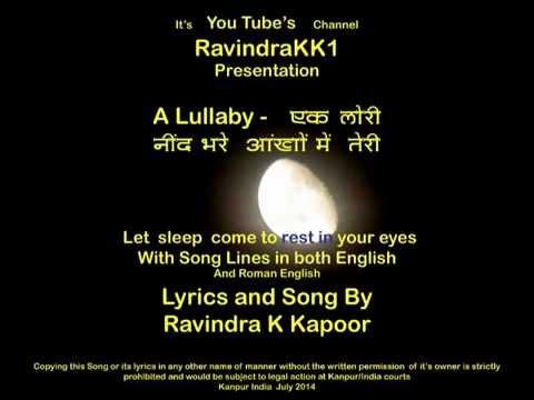 Baby sleeping song in hindi