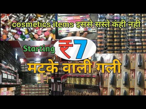 Branded Cosmetics items wholesale makeup kit,nail polish,lip stick,eye liner,foundation,sadar bazar