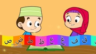 Arabic Alphabet Song with Zaky | Nasheed | HD