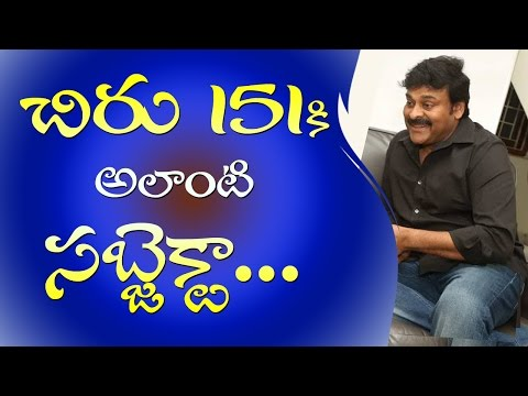 Is it the subject for Chiranjeevi 151st film ? || Megastar Chiranjeevi next movie details