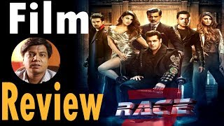 Race 3 Movie review by Saahil Chandel | Salman khan | Anil kapoor | Jacqueline Fernadez | Bobby Deol
