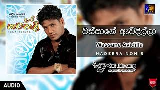 Wassane Avidilla | Nadeera Nonis | Official Music Audio | MEntertainments Thumbnail