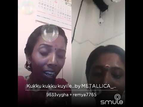 Kukku Kukku Kuyile By Vygha And Remya