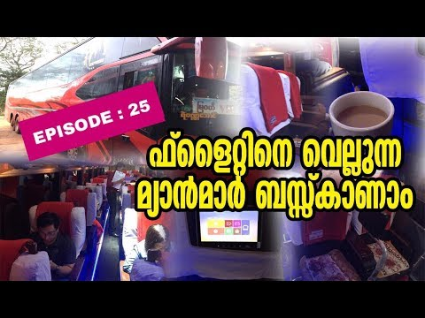 KERALA to SOUTH EAST ASIA HITCH HIKING // EP 25 // THE BEST BUS SERVICE EVER I SEEN 😱😱😱