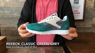 Reebok Classic Green Grey
