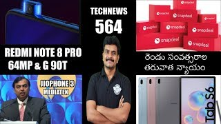 Technews 564 Google Play Pass,Redmi Note 8 Pro,Snapdeal,Samsung Tab S6,Huawei Y9 Prime,iphone 11etc
