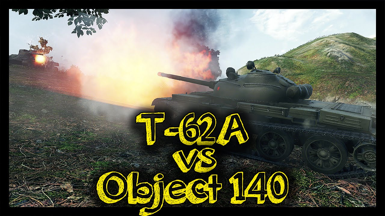 t 62a wot gameplay venice - photo#17