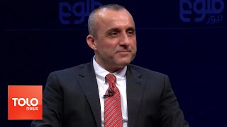 TOLOnews Interview with First VP Amrullah Saleh on Peace, Governance