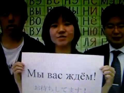 東京ロシア語学院 動画 ロシア語...