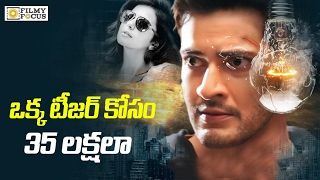 Omg: mahesh babu's upcoming movie teaser worth rs.35 lakhs - filmyfocus.com