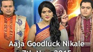 Aaja Goodluck Nikale | November 7, 2015