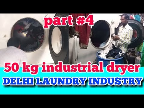 LPG 50 kg dryer for laundry . DELHI LAUNDRY INDUSTRY part #3