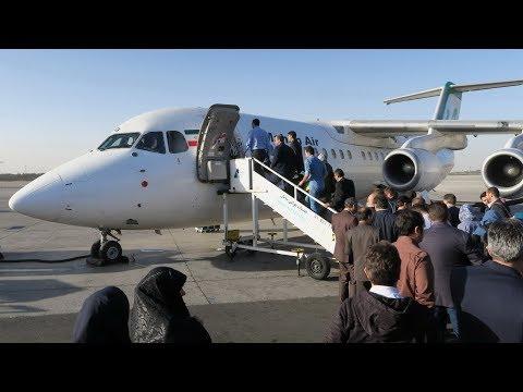 Перелет Тегеран - Исфахан на Avro RJ100 а/к Mahan Air