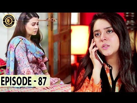 Chandni Begum Episode 87 - Top Pakistani Drama - YouTube