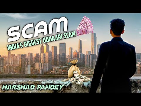 Scam 2021 | The Udhaari Scam | Scam 1992 spoof | TSB | middle class scam || indian scam 2021