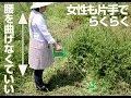 これはすごい!充電式コードレス草刈り機 の動画、YouTube動画。