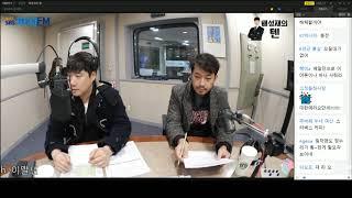 20181129 배성재의 텐 with : 이말년 (feat : 침소리 뚠소리 스트레오 사운드)