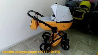 видео Детские коляски ТМ Bebetto
