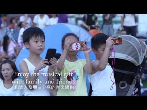 Picnic with Ponte Orchestra - 野餐音樂會
