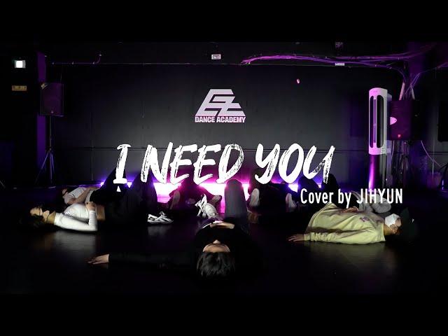 [잠실 댄스학원] 방탄소년단 BTS 댄스배우기 COVER DANCE I 방탄소년단(BTS) - I Need You