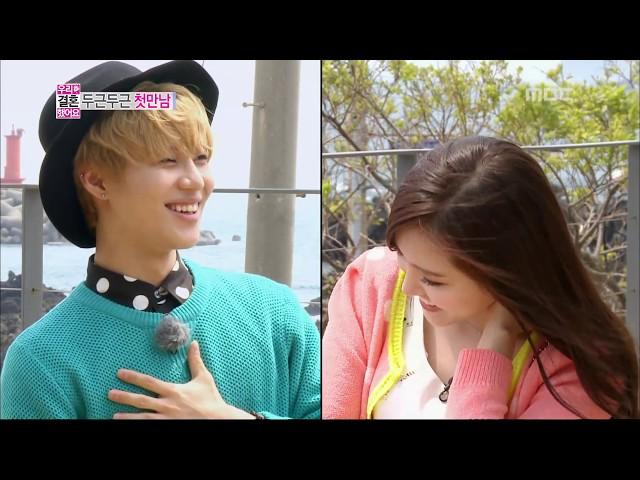 We Got Married, Tae-min♥Na-eun first meeting