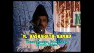 MULLAHS BRUTAL  INHUMAN ACTION ANNOYS AHMADIYYA JAMA'ATH