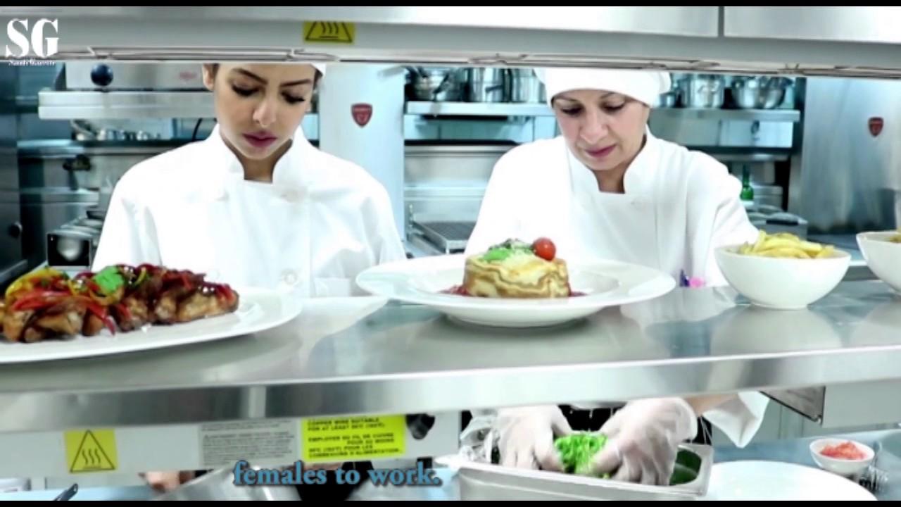 Saudi Chefs - YouTube