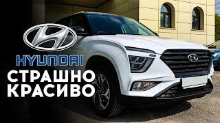 Hyundai Creta 2 после Соляриса - закрой глаза / Хендэ Крета 2021