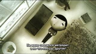 Skhizein (Шизофрения, 2008)