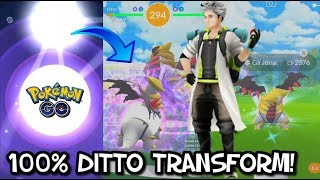 EPIC 100% IV DITTO VS GIRATINA IN POKEMON GO! WEATHER BOOSTED GIRATINA RAID!