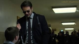 Защитники: Крутой момент, диалог сорвиголовы с мальчиком (Daredevil the best scene)
