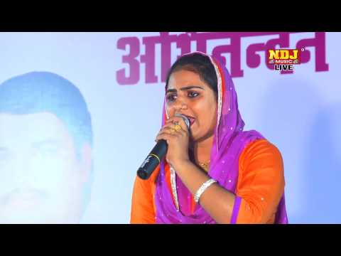 Chori Ka Dhan Os Ka Pani Ke Badal Ki Chhaya New Hits Ragni By Deepa Choudhary