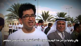 Occupied Palestinian Territory Walkathon for Human Rights Day 2013