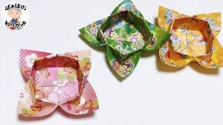 折り紙1枚でかわいい「花の形の箱」Origami Flower Box【音声解説あり】 / ばぁばの折り紙