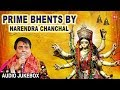 Download Navratri Special 2018 I Prime Bhents By NARENDRA CHANCHAL I Full Audio Songs Juke Box MP3 song and Music Video
