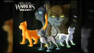 Коты-воители знамение звёзд (Quite world)