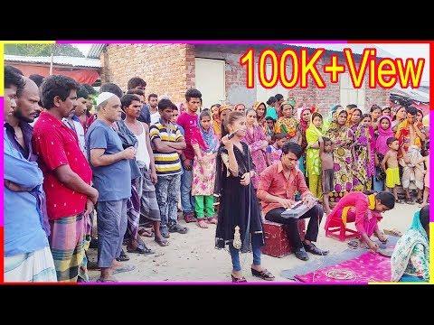 আমি বাজারে একটি হিন্দি গান গাইলাম।।Pardesi Pardesi Jana Nahi HD 1080p
