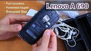 Lenovo A690 Распаковка