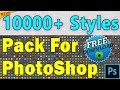 1000+ Style Download Kare || How To Install Style pack text Desgin || Technical Ashu 2018