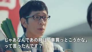 【もろコミ】公式サイト https://morokomi.carcon.co.jp/lp/morokomi9/ ...