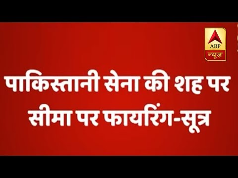 Pakistani Rangers Opened Fire As They Have Pak Army's Support | ABP News