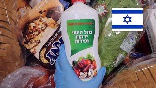 кОРОНАВИРУС В ИЗРАИЛЕ - ужесточение карантина, безработица и слухи...