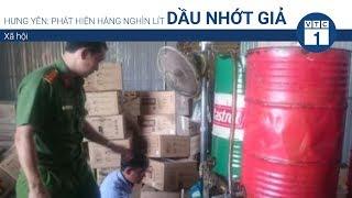 Hưng Yên: Phát hiện hàng nghìn lít dầu nhớt giả   VTC1