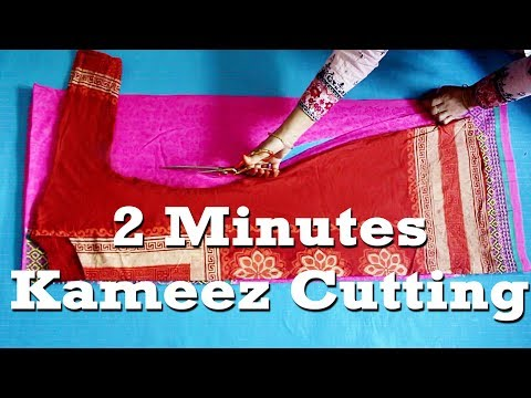 Смотрите сегодня видео новости Easy Kameez Cutting Tutorial in 2 minutes на  онлайн канале Russia-Video-News Ru