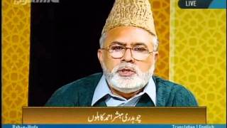 The concept of debates in Ahmadiyya Jamaat-persented-by-khalid-Qadiani.flv