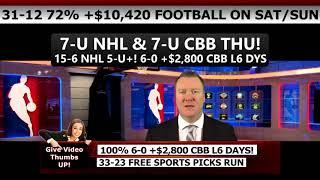 FREE SPORTS PICKS: NBA SPORTS BETTING PREDICTIONS THURSDAY (6-0 +$2,800 CBB L6 DAYS)